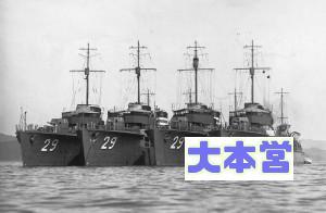 神風型の後期艦集合
