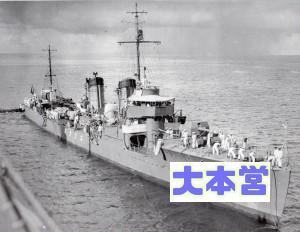 昭和11(1936)年神風型『夕凪』