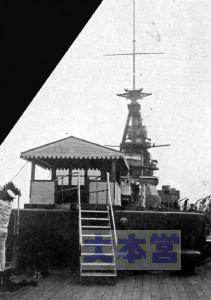 撤去した4番砲塔跡に造られた展望所