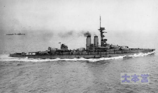 戦艦エリン1915