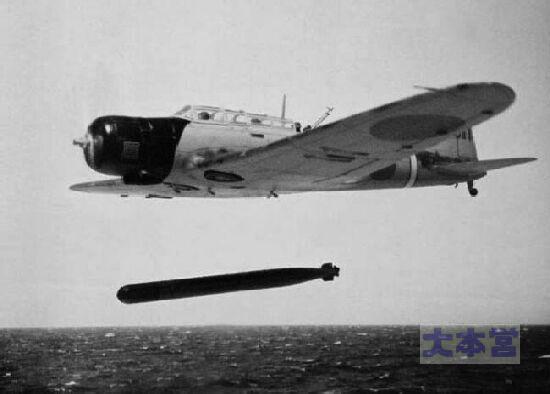 魚雷発射イラスト
