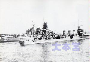 1937上海方面へ出撃する名取