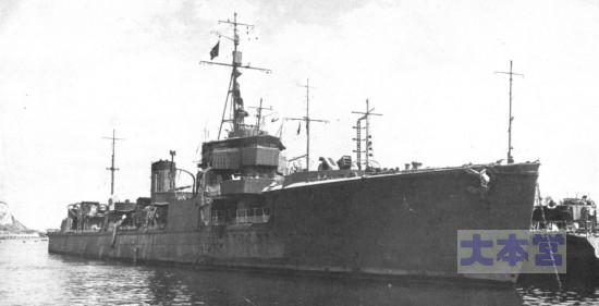 1945沢風の対潜実験艦時