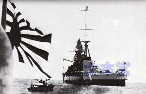 昭和8年横浜沖大観観式の比叡後楼に天皇旗