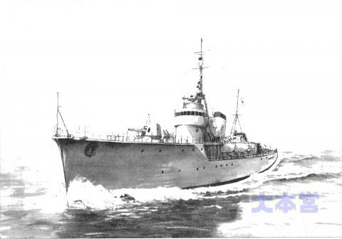 甲型海防艦イラスト