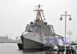 近海域戦闘艦インディペンデンス級