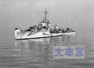 B級駆逐艦ブルドッグ