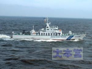 巡視船「かりば」支那船衝突を撮影した「みずき」同型
