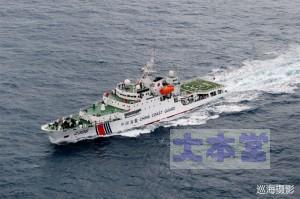支那の海警船3000トン級「海警2306」