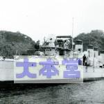 漣、1901横須賀