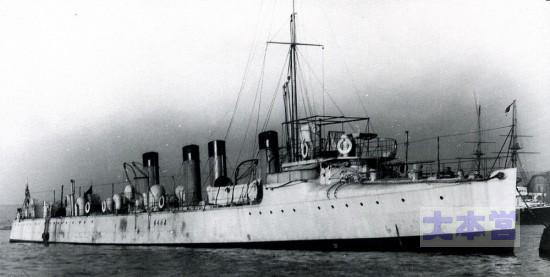 白雲1902英国にて引渡直前