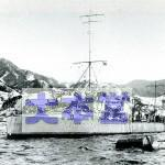 陽炎1920、呉