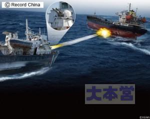2009年、支那船「新星号」を撃沈したニュース画像
