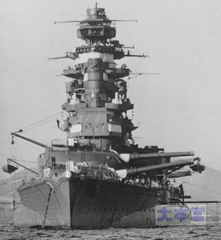 戦艦陸奥、昭和16年鹿児島湾