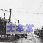 昭和18年5月、東京駅付近での防空演習1