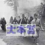 昭和18年5月、西巣鴨での防空演習この後、皇后陛下がご視察になる