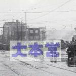 昭和19年11月30日初の夜間爆撃、神田橋交差点
