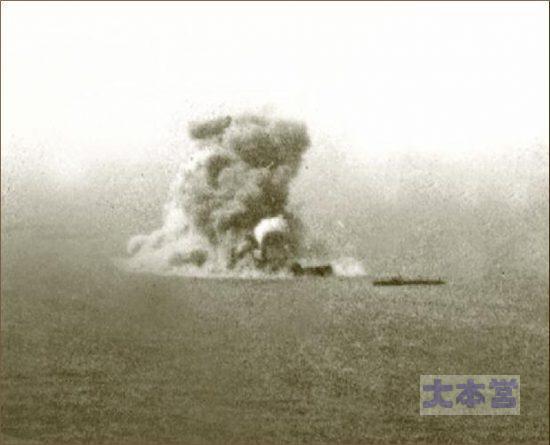 轟沈するペトロパブロフスク