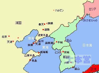 遼東半島図