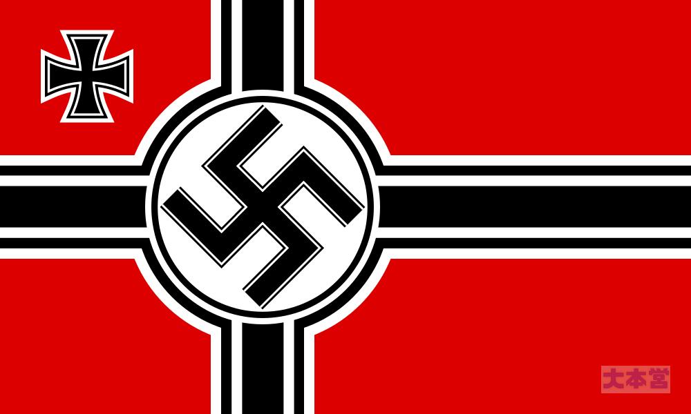 国防軍海軍軍艦旗