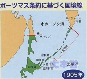 ポーツマス条約による国境