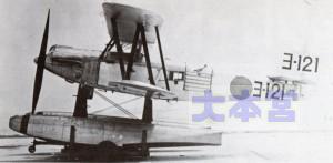 94式水上偵察機