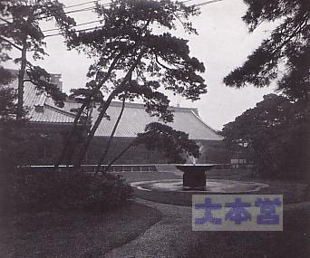 爆撃で焼失した明治宮殿