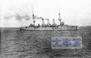 英国防護巡洋艦ハイアシンス(ヒヤシンス)