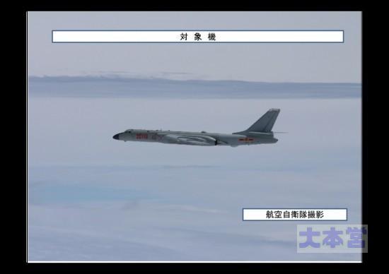 2015-05-21空自撮影支那B6爆撃機
