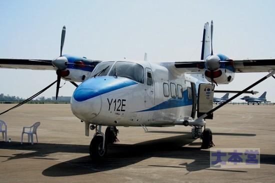 Y12輸送機