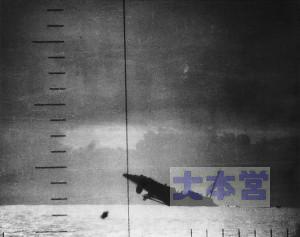 シーウルフ撮影の39号哨戒艇(蓼)2