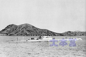 瀬戸内海を航行するコマンダンテ・カッペリーニ(UIT24)