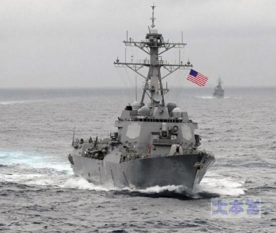 南シナ海に侵入したイージス駆逐艦ラッセン