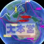 南シナ海封鎖による迂回路と大迂回路