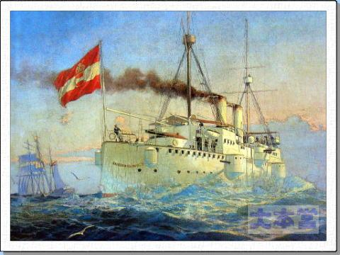 防護巡洋艦カイゼリン・エリザベートのイラスト
