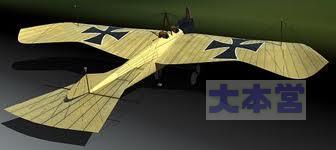 タウベ軍用機