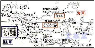 南方油田の占領図
