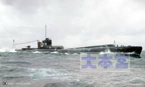 呪われた?潜水艦伊33 - 電脳 大...