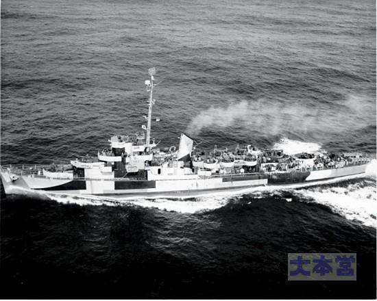 護衛駆逐艦アザートン