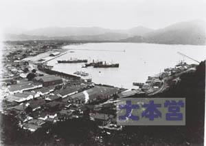 ユダヤ難民が上陸した頃の敦賀港
