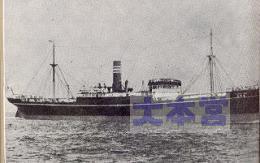 三船殉難事件の泰東丸