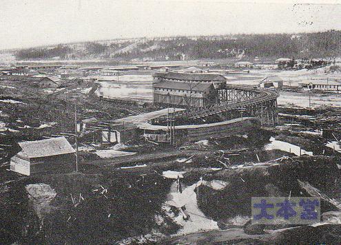 太平炭鉱選炭場