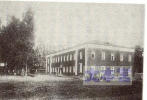日本軍将校が収容された建物