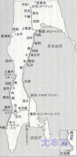 樺太の鉄道
