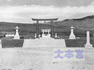 樺太招魂社