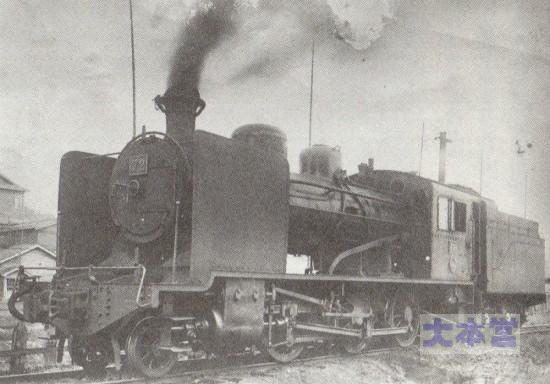樺太鉄道・C60型蒸気機関車、避難の主役