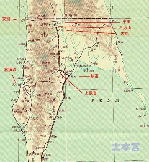 125連隊奮戦地図