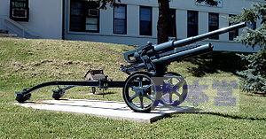 Da47-3247ミリ砲
