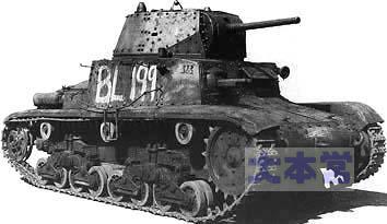 M13中戦車(M14とはエンジン違い)