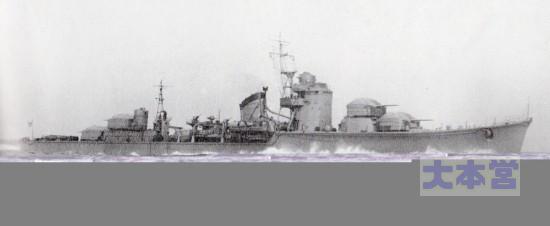 1943、宮津湾にて公試中の初月